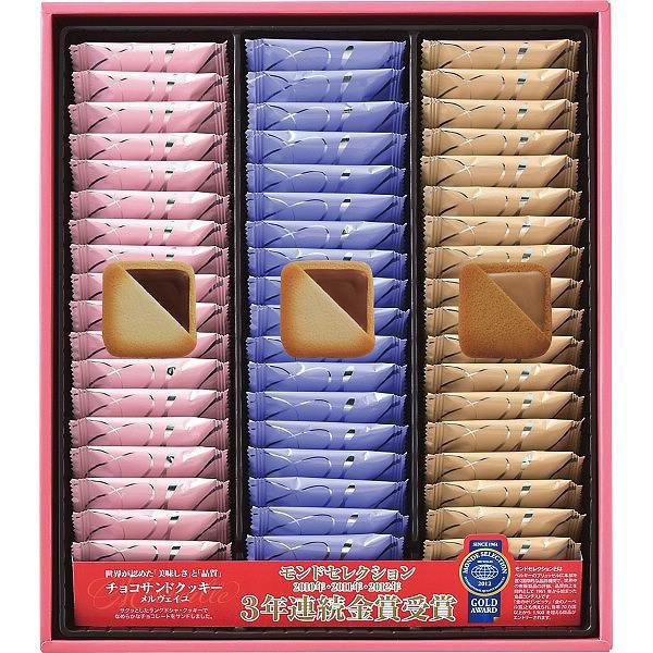 銀座コロンバン東京 チョコサンドクッキー 54...