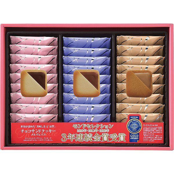 銀座コロンバン東京 チョコサンドクッキー 27...