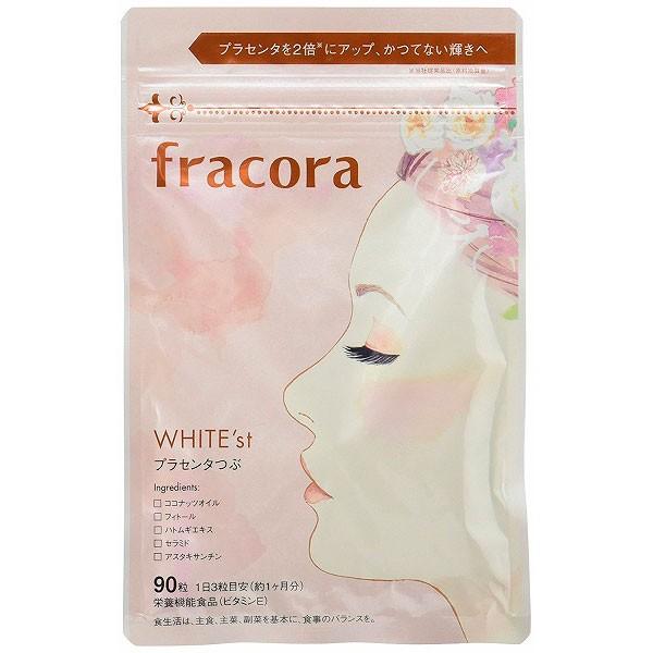fracora フラコラ ホワイテスト (WHITE'st) プラ...