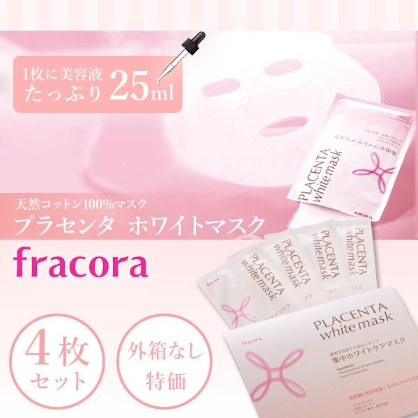 協和 フラコラ プラセンタ ホワイトマスク 4枚...