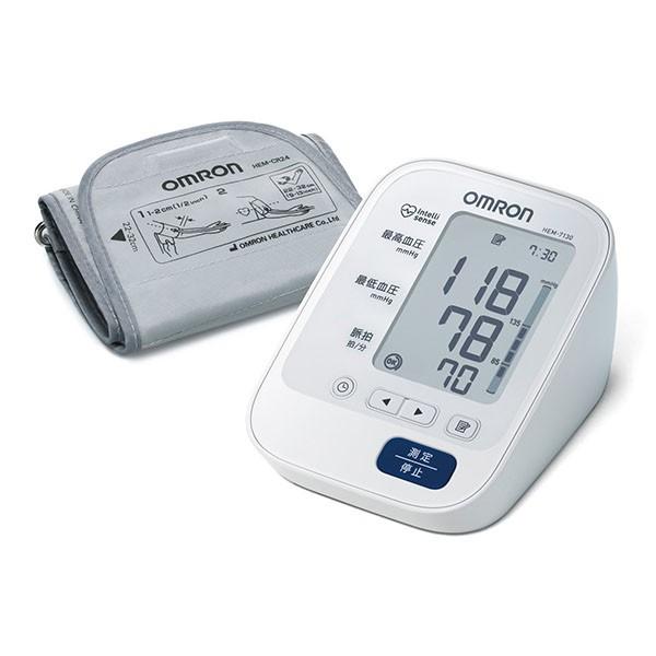 オムロン 血圧計 上腕式血圧計 HEM-7130 【送料無...
