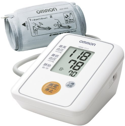 オムロン 血圧計 上腕式 OMRON デジタル自動血...
