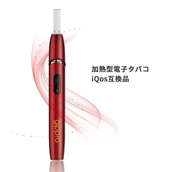 gippro SW-2 iQos 互換 スティック 加熱式タバコ...