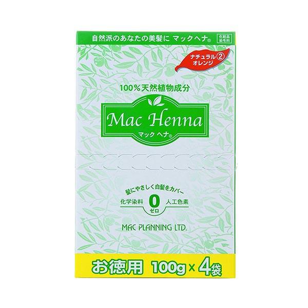 マックヘナ お徳用 ナチュラルオレンジ400g 白髪...