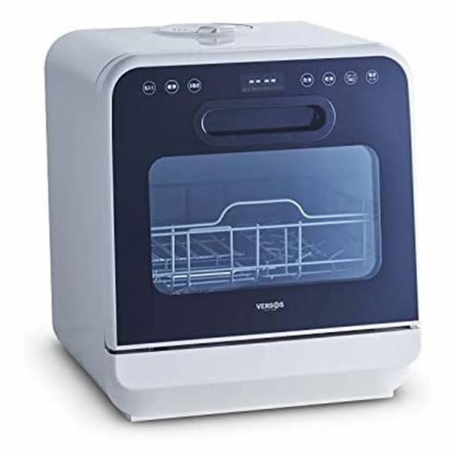 食器洗い乾燥機 ベルソス ホワイト VS-H021 【ギ...