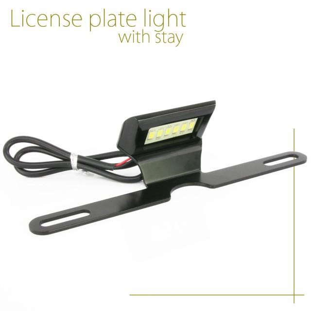 汎用 LEDナンバー灯 ナンバーホルダー付き アルミ...