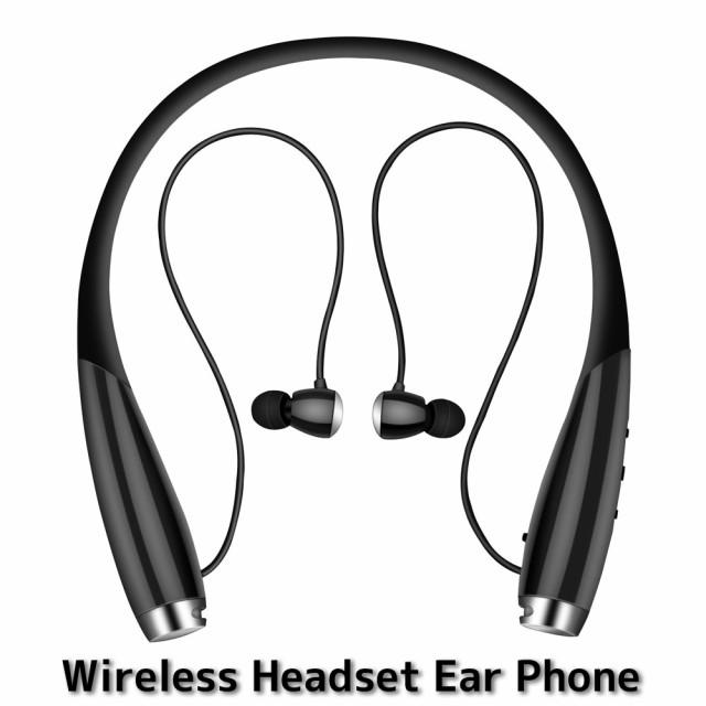 Bluetoothヘッドセット ワイヤレス ネックバンド ...