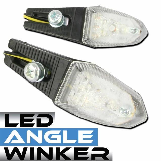 汎用 LED ライトアングルウインカー 左右セット ...