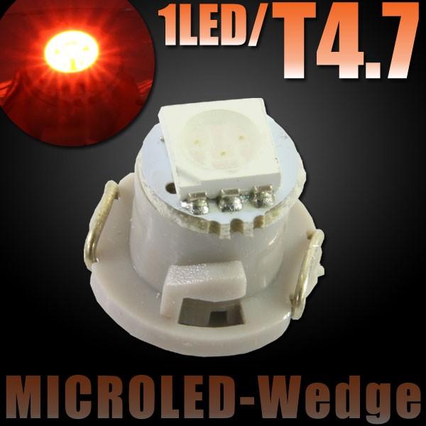 T4.7 SMD LED バルブ エアコンパネル球 メーター...