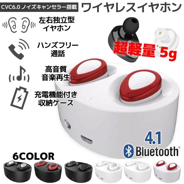 Bluetooth ワイヤレス イヤホン ホワイト/レッド ...