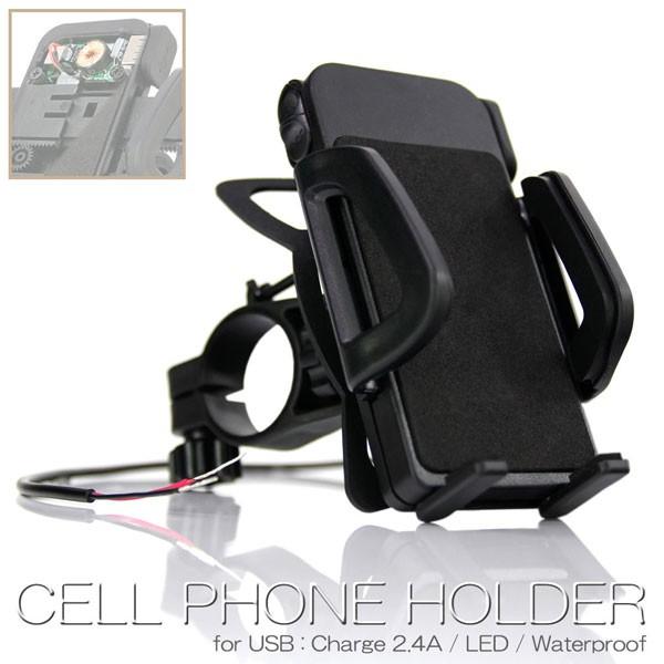 スマートフォン ホルダー 20cmUSBケーブルセット ...