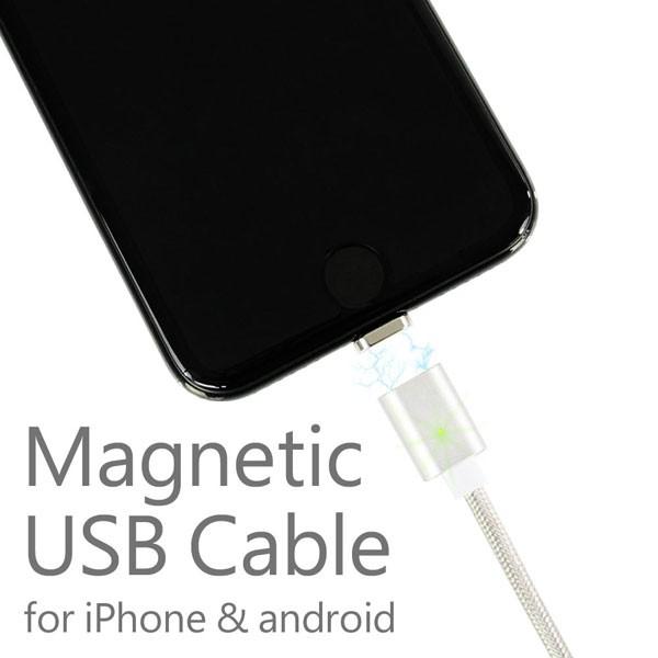 マグネット式 USBケーブル 1m 充電/データ通信用 ...