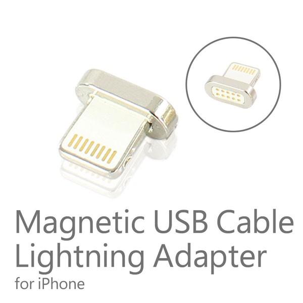 マグネット式 USBケーブル 充電 データ通信 用 Li...