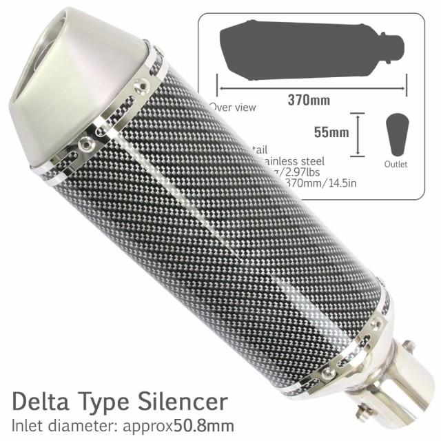汎用 デルタ型 ステンレス ショート サイレンサー...