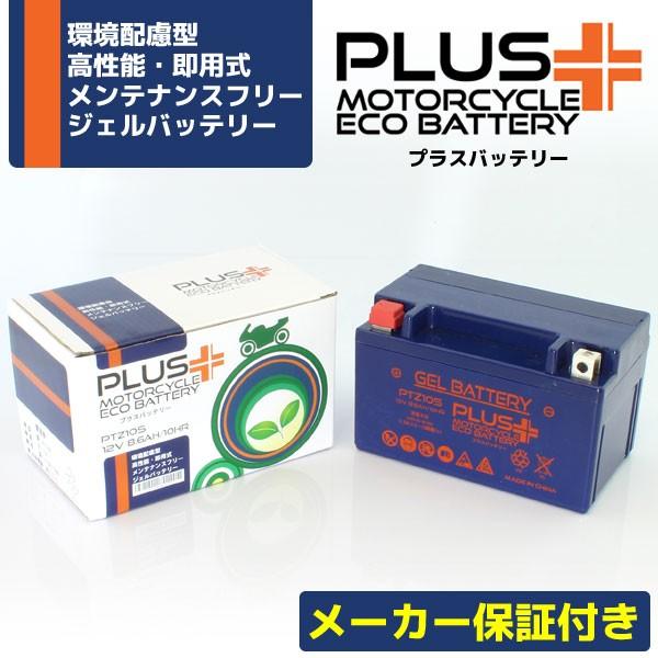 sale★バイクバッテリー PTZ10S 【互換 YTZ10S FT...