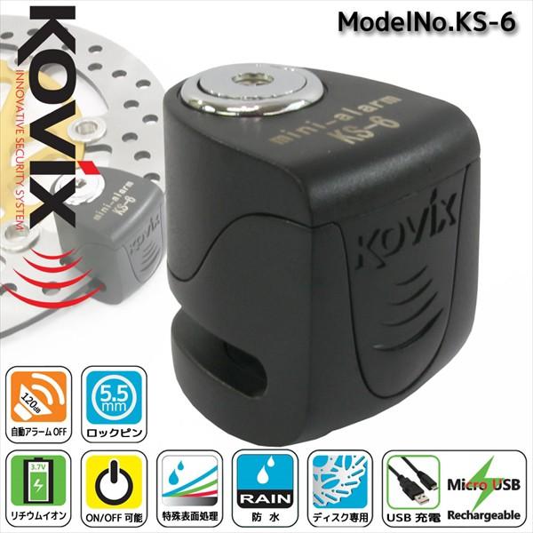 KOVIX(コビックス) 世界最小 最軽量 USB充電機能...