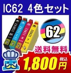 PX-404A 対応 エプソン (EPSON) プリンター イン...