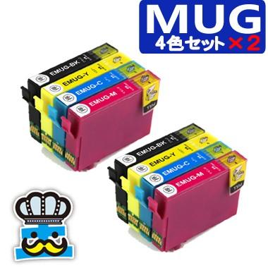 プリンターインク エプソン MUG 4色セット×2セ...