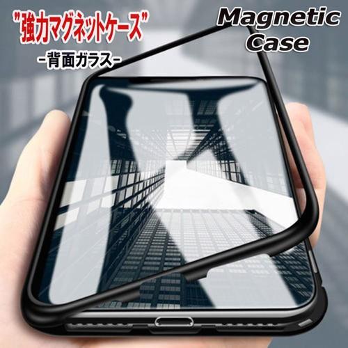 マグネットケース スマホ ケース アイフォン iPho...