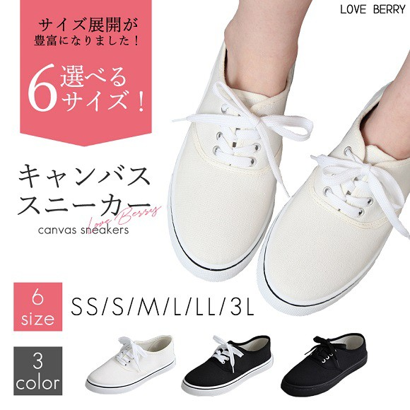 夏新作 スニーカー キャンバス キャンバススニー...