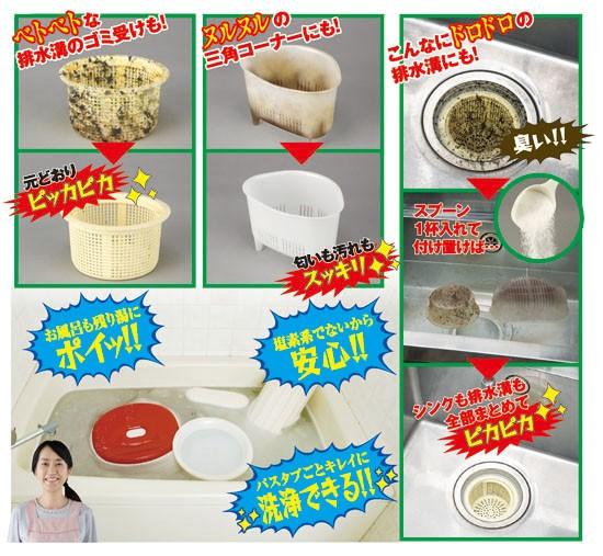 カビ・ヌメり取り洗剤2個セット(55619-000)