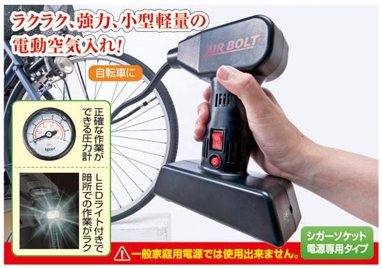 電動エアコンプレッサー(55741-000)