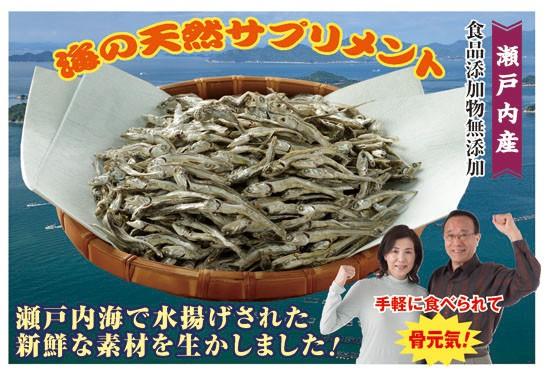 瀬戸内産食べる煮干し(ボリュームセット)(55837-...