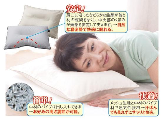 いつでも快適温度で安眠枕 2個組(55904-000)