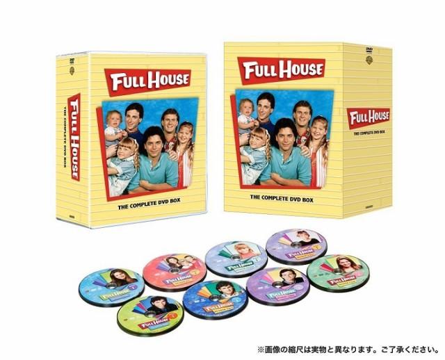 【新品】【即納】フルハウス シーズン1-8 DVD全巻...