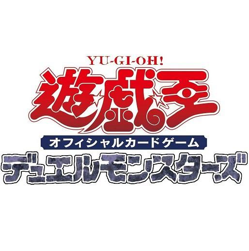 【新品】10月中旬頃入荷次第発送 遊戯王OCG デュ...