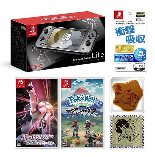 【新品】2022年1月末 Nintendo Switch Lite ディ...