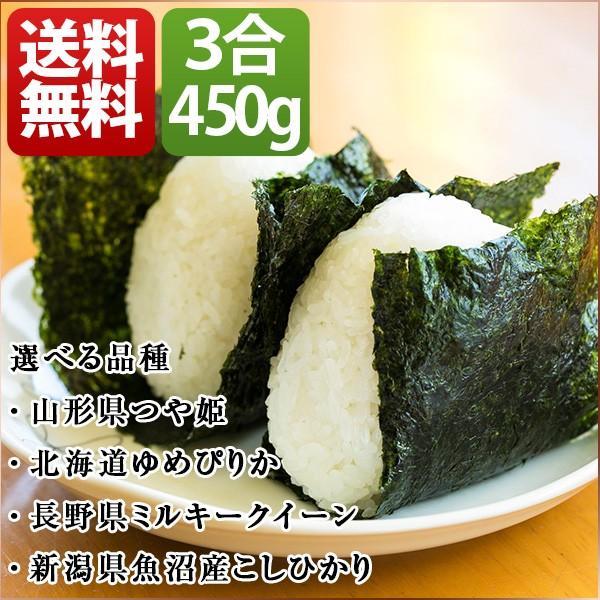 ポイント消化 500円 送料無料 ポスト投函 食品 お...