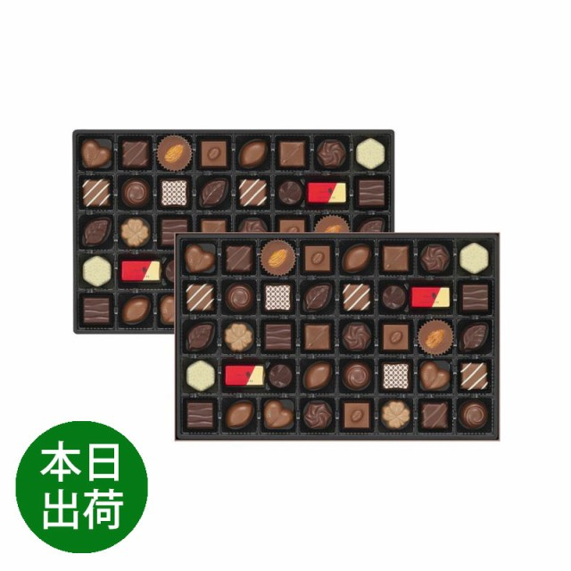 バレンタイン 洋菓子 メリー ファンシーチョコレート FC-S 80個  v_brand クーポン 即日 発送 あす