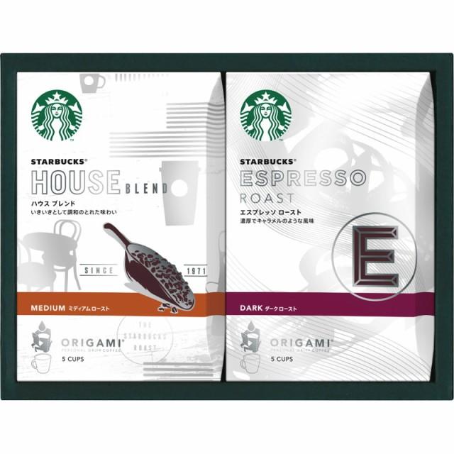 ホワイトデー お返し ギフト コーヒー・紅茶 スターバックス オリガミR パーソナルドリップコーヒーギフトRSB-15S  新築 お礼 引越し 志