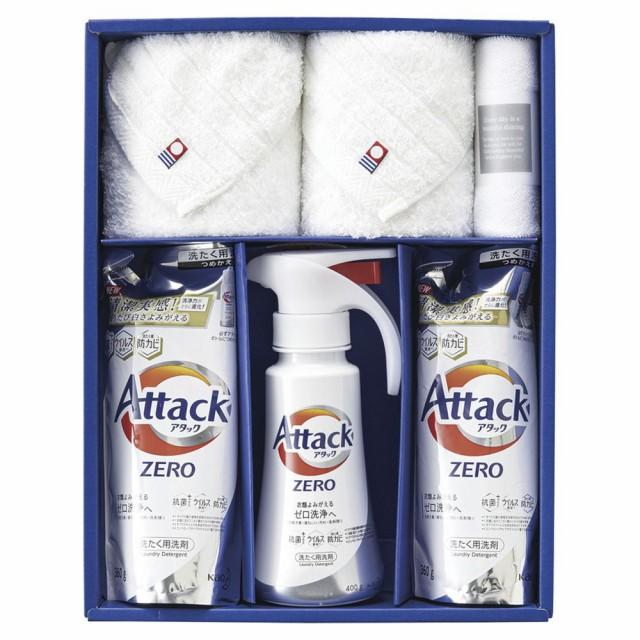 ギフト セット 洗剤 つかいたい贈りたい アタックZEROワンハンドタイプ&今治製甘撚りタオルセットZER-40 送料無料 クーポン対象 出産祝
