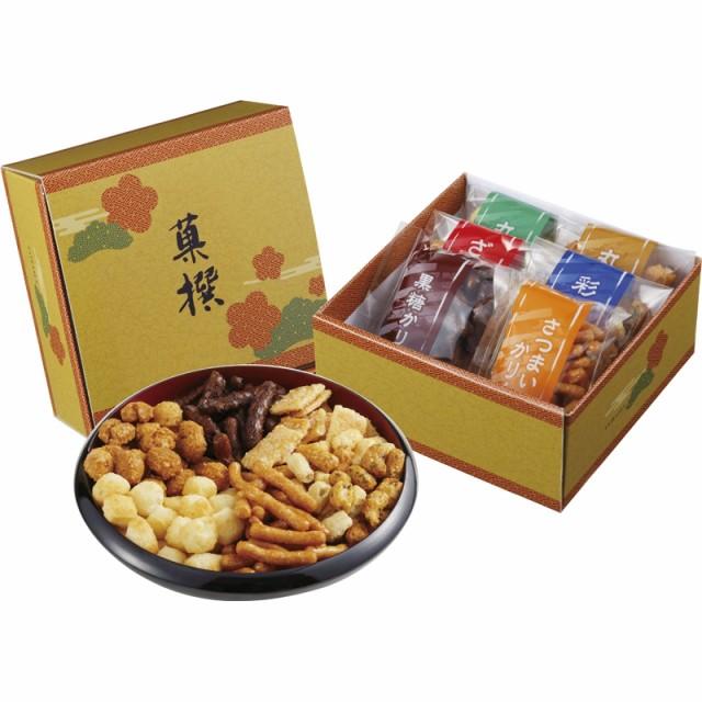 内祝 お返し お菓子 和菓子 ギフト 贈り物 おかき...