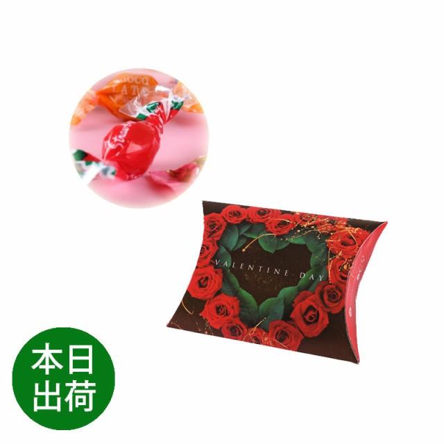 バレンタイン チョコレート 2020 ギフト 義理 パッケージ プチ ミニチョコレート7個入り 送料別 v_バラマキ 即日 発送 あす