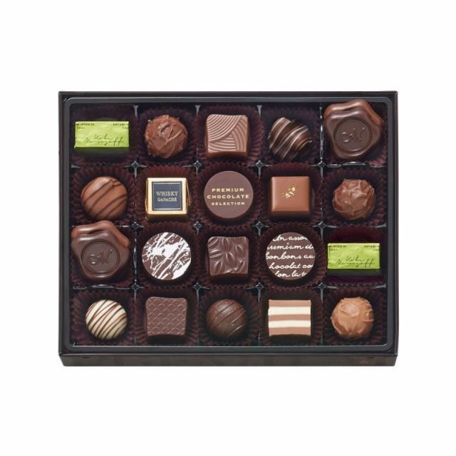 バレンタイン チョコレート 洋菓子 モロゾフ プレミアムチョコレートセレクション 22個入 MO-0063 v_brand 即日 発送 あす