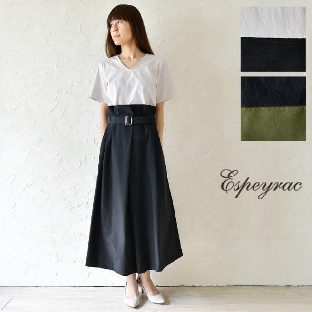 【espeyrac エスペラック】 配色 ワンピース(7023...