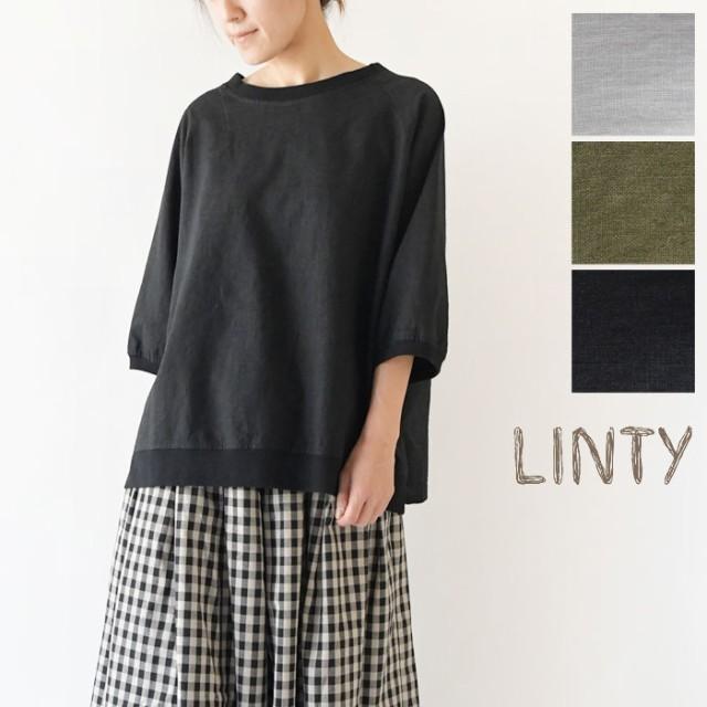 10%OFFクーポン 【LINTY リンティー】コットン リ...