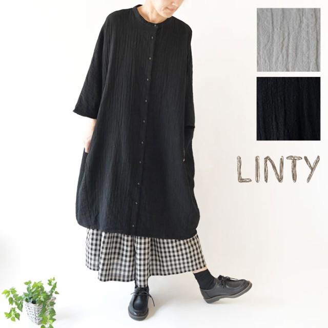 10%OFFクーポン 【LINTY リンティー】コットン ダ...