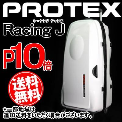 PROTEX RACING J (ジャンボ)