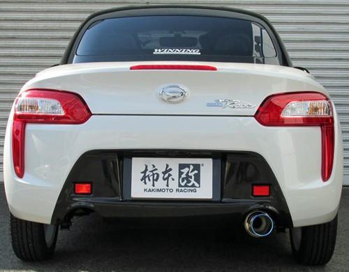 柿本 GT box 06&S ダイハツ コペン LA400K用 (D4...