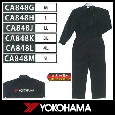 ヨコハマ スタンダードスーツ CA848 【長袖つなぎ...