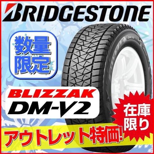 【新品2018年製★215/70R16 スタッドレスタイヤ単...