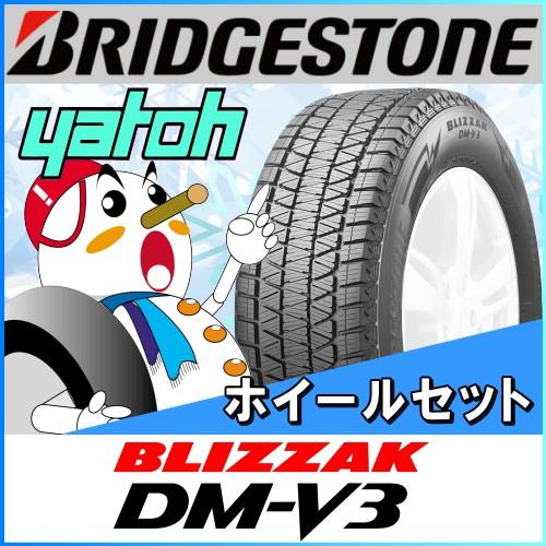 【新品スタッドレスタイヤ&ホイール4本セット】L...