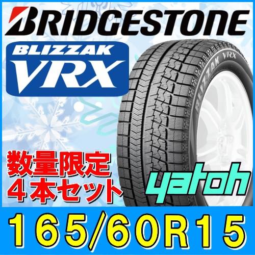 【新品★165/60R15 スタッドレスタイヤ4本セット...