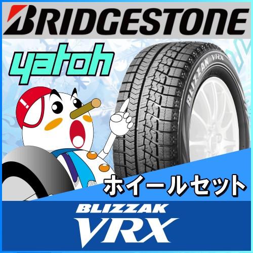 【新品スタッドレスタイヤ&ホイール4本セット】...