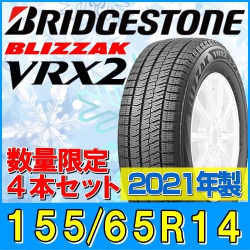 【新品2021年製★155/65R14 スタッドレスタイヤ4...