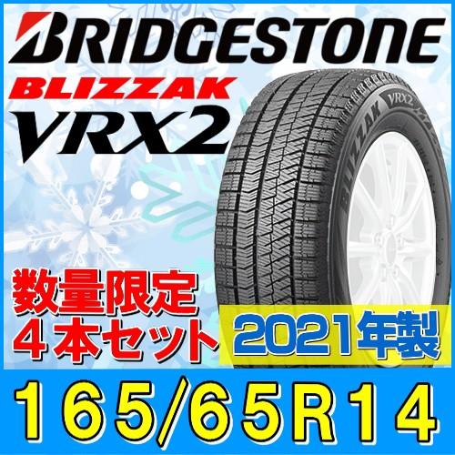 【新品2021年製★165/65R14 スタッドレスタイヤ4...